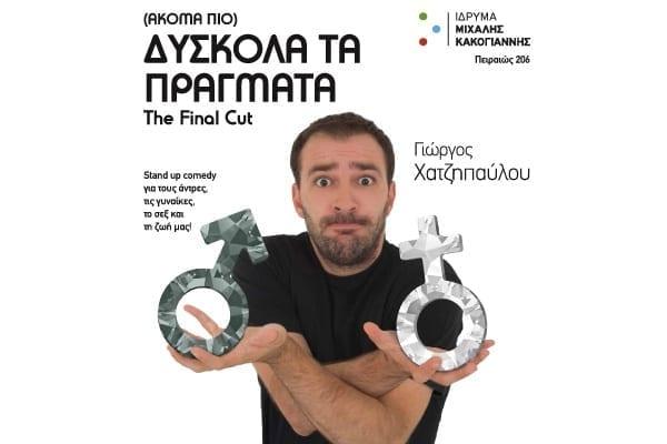 Διαφυλετικό λεσβιακό φωτογραφία