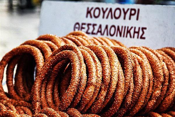 Αποτέλεσμα εικόνας για κουλούρια θεσσαλονίκης