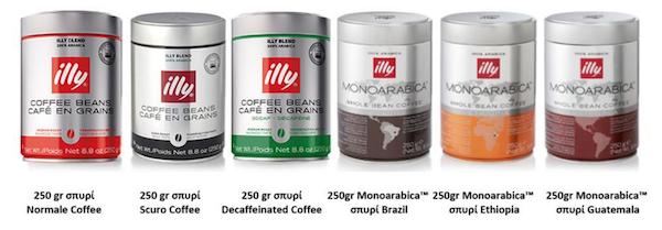 Ανάκληση καφέ εσπρέσο από τον ΕΦΕΤ