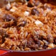 γιουβέτσι μοσχαράκι Συνταγή