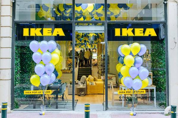IKEA Πειραιάς