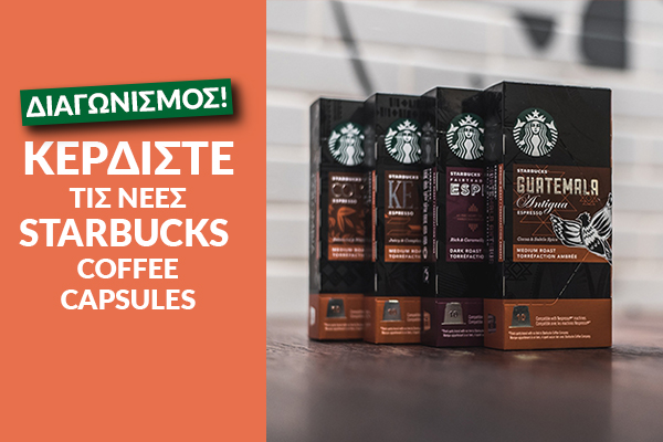 Starbucks Espresso Capsules