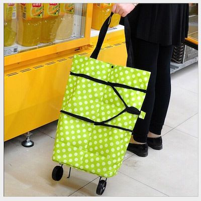 τσάντα καροτσάκι σούπερ μάρκετ
